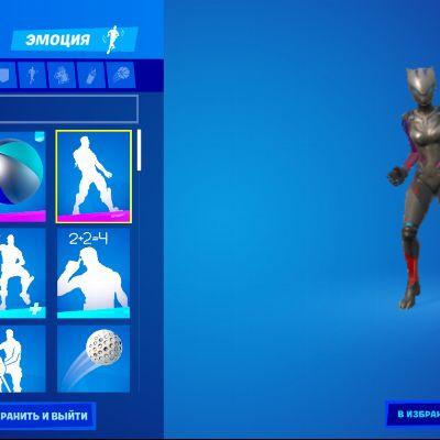 Image of the account progress